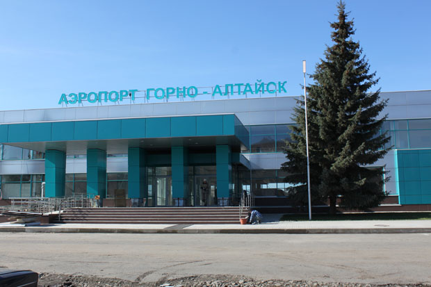 фото аэропорт горно-алтайск